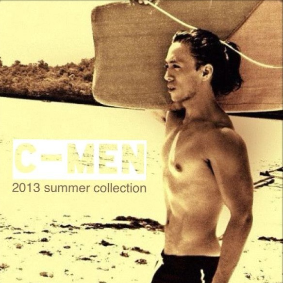 lance models C-MEN beachwear