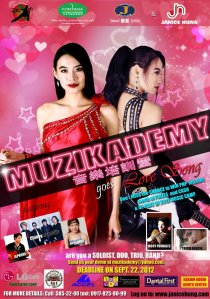 last year's poster for MUZIKADEMY