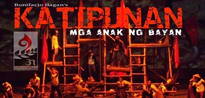 Marami Pa Rin Kaming Naka Line Up Na Performances Sa Katipunan