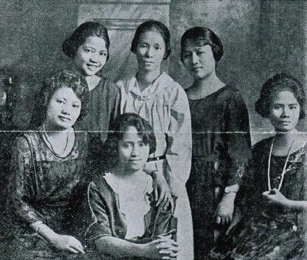 FILIPINAS CIRCA 1940's