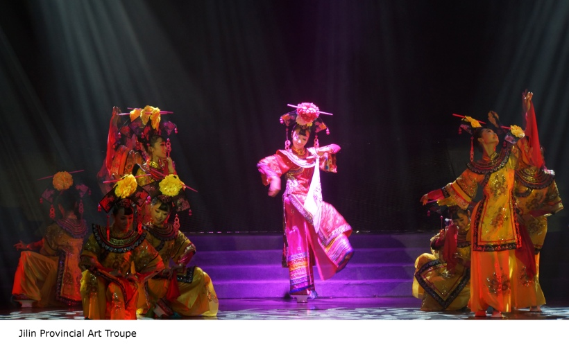 Jilin Art Troupe (10)