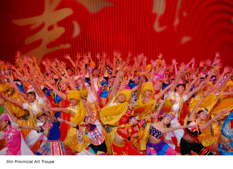Jilin Art Troupe (17)