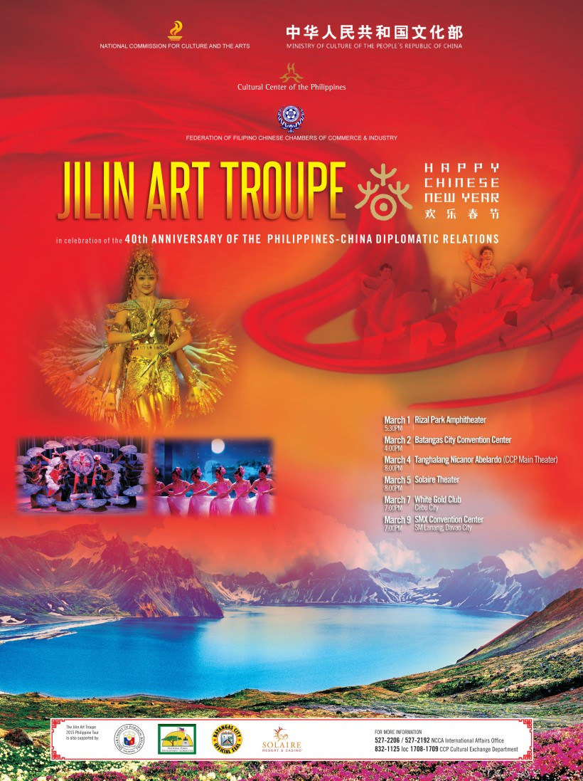 Jilin Art Troupe 2015 FINAL FB