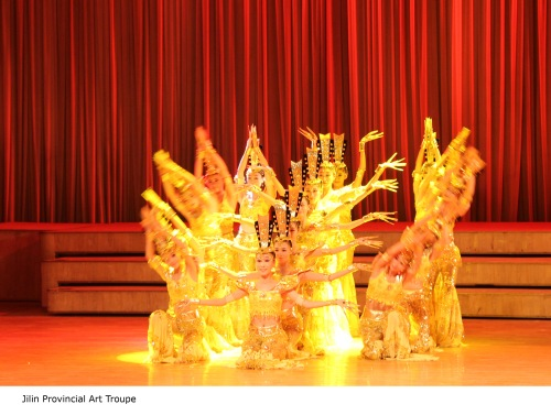 Jilin Art Troupe (9)