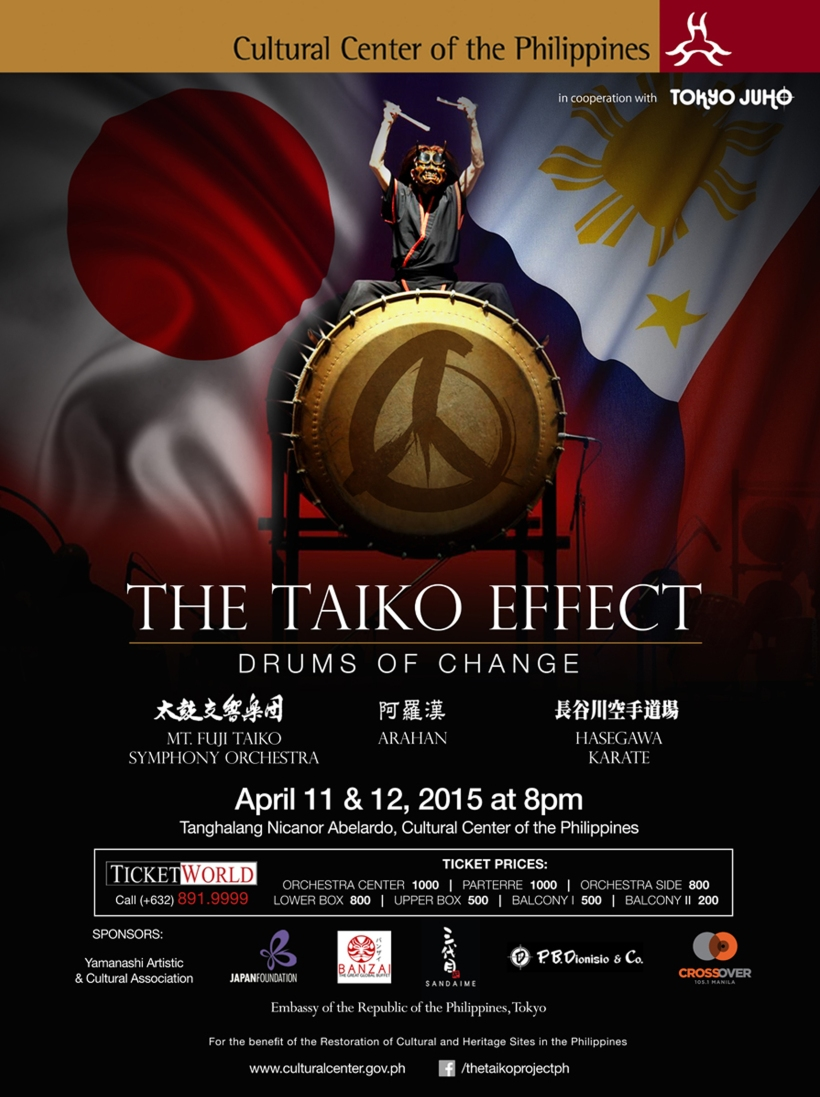 taiko_project_18x24_poster_online2