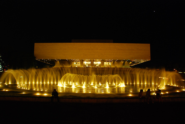 THE CULTURAL CENTER OF THE PHILIPPINES