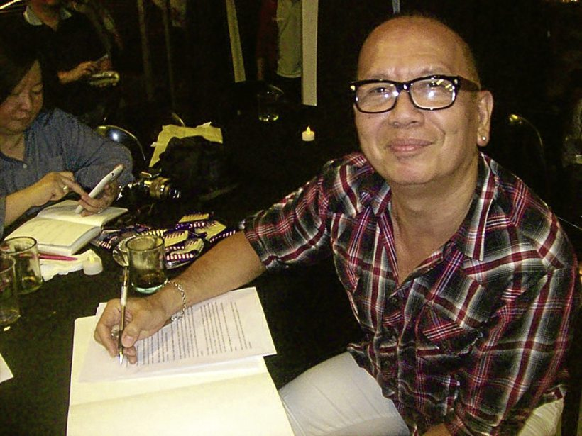 film director jose javier reyes writes a sentimental piece about the youth