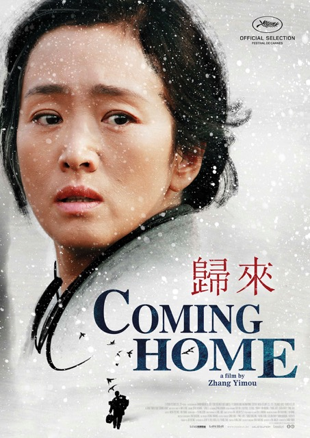 POSTER-Coming Home