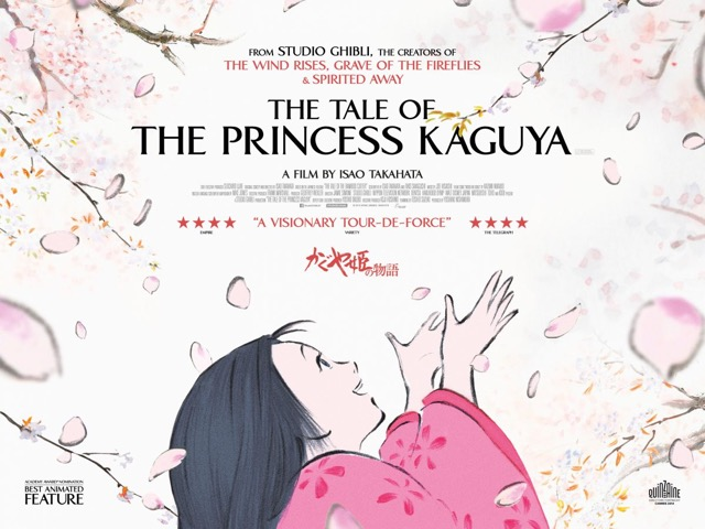 POSTER-Princess Kaguya
