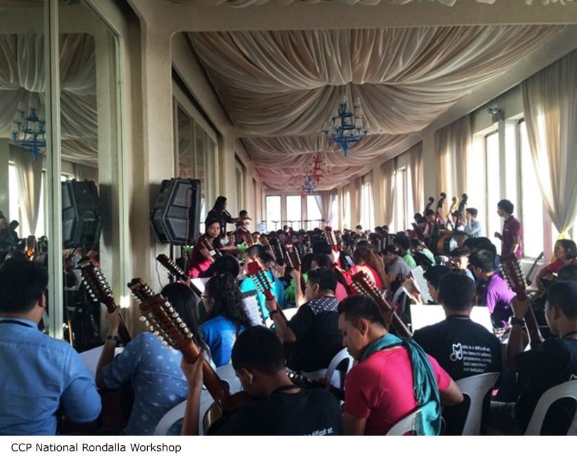 CCP National Rondalla Workshop pic